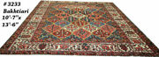 A Stunning Vintage 10and039-7 X 13and039-6 Panel Design Bakhtiari Rug