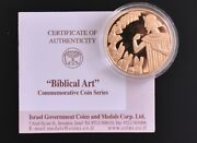 Israel Biblical Gold Coin 22k 10 Shekel Joseph And His Brothers 1/2 Oz Gold Coin