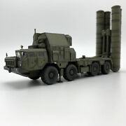 Artisan Russian S-300 Air Defense Missile System Launcher 1/72 Finished Model