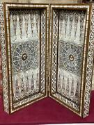 Luxury Egyptian Wood Backgammon Board Inlaid Mother Of Pearl 20