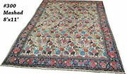 Early 20th Century Antique Khorasan Rug - 8andprime Andtimes 10andprime11andprime