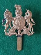 British Army Military Cap Badge - General Service List Smaller Sized Beret Badge