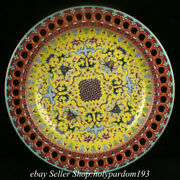 15.4 Qianlong Marked China Colour Enamels Porcelain Flower Round Tray Plate Bb