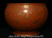13.2 Marked Chinese Alum Red Gilt Porcelain Dynasty Water Vessel Jar Pot