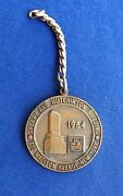 Rare Vintage 1964 Sperry And Hutchinson Building S And H Green Stamps Bronze Fob