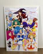 Used Takashi Murakami Poster Anime 84×59 Size Beauty Products W/picture Frame O
