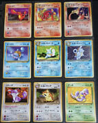 X65 Pokémon Card Old Vol.4 Team Rocket Individual Cards Completed Bad Pokemons