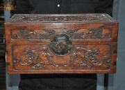 16 Old Dynasty Huanghuali Wood Carved Bat Money Coin Treasure Chest Storage Box