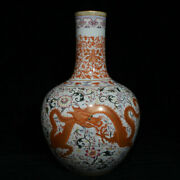 21 Marked Chinese Famille Rose Porcelain Dynasty Palace Fly Dragon Flower Vase