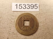 Very Old Chinese Dynasty Cash Coin Raw Unslabbed Album Collector Coin - 153395