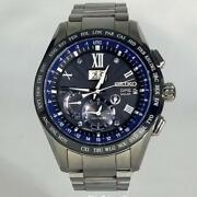 Seiko Astron Sbxb145 Limited Edition Box Gps Solar Mens Watch Authentic Working