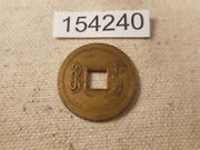 Very Old Chinese Dynasty Cash Coin Raw Unslabbed Album Collector Coin - 154240