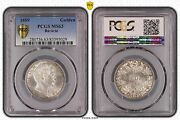 Germany Bavaria - Rare Silver 1 Gulden Coin 1859 Year Km826 Pcgs Grading Ms63