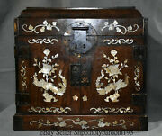 16 Old Chinese Huanghuali Wood Inlay Shell Mandarin Duck Boxes Box Case Casket