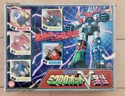 Used Takara Microman Micro Robot V Five 5 Union Special Effects Figure With Box