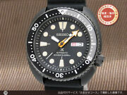 Seiko Prospex Sbdy005 Diver Scuba Limited Edition Overhaul Automatic Mens Watch