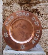 Old Passover Seder Silver And Brass Judaica Star Of David Mazza Plate