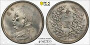 1920 Pcgs Unc Detail Y-329 Lm-77 Fat Man Silver Dollar China 1 Coin 26774a