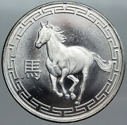 2014 Year Of The Horse Chinese Zodiac Horoscope Proof Fine Silver Medal I88812
