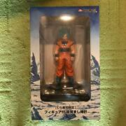 Unattached Kura Sushi Limited Dragon Ball Super Broly Alarm Clock With Figure