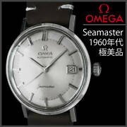 Omega Seamaster Vintage Overhaul Date Automatic Mens Watch Authentic Working
