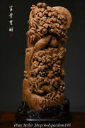 20.8 China Agalloch Eaglewood Carving Fengshui Tree Peony Flower Wealth Statue