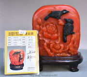8 Old Chinese Natural Shoushan Stone Carved Peony Flower Two Bird Seal Statue