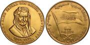 Saudi Arabia Gold Medal Com. To King Faisal Death 1975 Unc Extremely Rare
