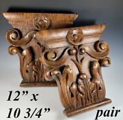 Antique Hand Carved Heavy Oak Pillar Tops French Cabinetry Paneling Shelf