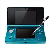 Nintendo 3ds Aqua Blue Not Compatible With North American Games Japanese Import