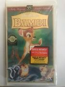 55th Anniversary Bambi Limited Edition New, Unopened Vhs