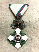 Bulgaria Order Of Civil Merit - Imperial Crown Issue 1900 5th Class