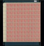 1923 United States Postage Stamp 561 Plate No. 14240 Mint Full Sheet