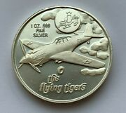 Silver The Flying Tigers Of The 14th Air Force 1 Oz 999 Fine Silver Round