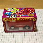 Vinyl Killer Self-propelled Record Player 33 Rpm Made In Japan Animation Unused