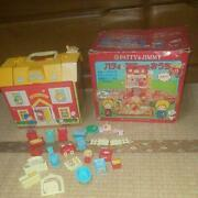 Sanrio Patty And Jimmy's House Showa Retro Japanese 1976 Vintage Educational Toy