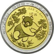 Bullion Coin 10 Yuan Chine 1992 1/28 Oz Argent Ag 999andpermil And 1/10 Oz Or 999andpermil Andndash Panda