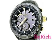 Seiko Astron Sbxa100 7x52-0ah0 5000 Limited Menand039s Mk2407 From Japan N0320