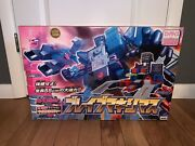 Transformers Brave Maximus C-027 Metroplex Japan Only 1 In Usa Open Box Unused