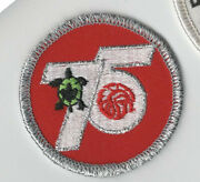 Oa - Oa 75th Small Round Often Mistaken For Sash Patch But Was Not So Intended