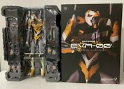 Loose Evangelion 2.0 You Can Not Advance Real Action Hero Box Weapons Medicom