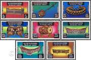 Traditional Music Instruments With Overprint Republique Khmere Mnh