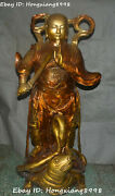 38 Bronze Gilt Ancient Myth Xuanwu Emperor Four God Beasts Turtle Snake Statue