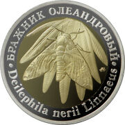 Russia 5 Chervonets 2020 Army Green Moth Red Book Coin-token Animals Proof