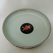 Bowl Shallow Asian Floral Gold Japanese Signed 9.75 Collectible Vintage