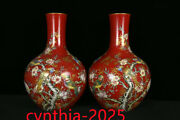 Old China Porcelain Qianlong Red Enamel Vase With Golden Flower And Bird Pattern