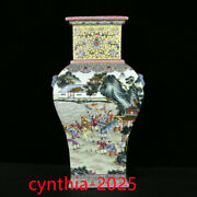18old China Porcelain Qing Qianlong Flat Bottle With Gold Baby Pattern In Ename