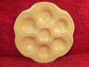 Oyster Plate Mid-century Yellow Majolica Glaze Oyster Plate C.1950's