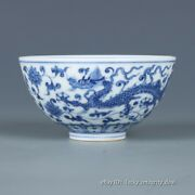 Fine Chinese Ming Blue And White Dragon Porcelain Cup Mark