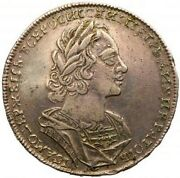 1724 Russia Peter I The Great Silver Ruble Moscow, Red Mint Km162.4, 28.22 Gms